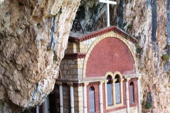 house of Saint Sava Kablar