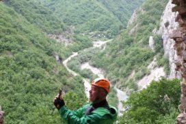 Rugovska klisura