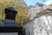 Crkva Svetog Arhanđela Gavrila, Borač