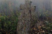 Staro groblje selo Borač, stećak