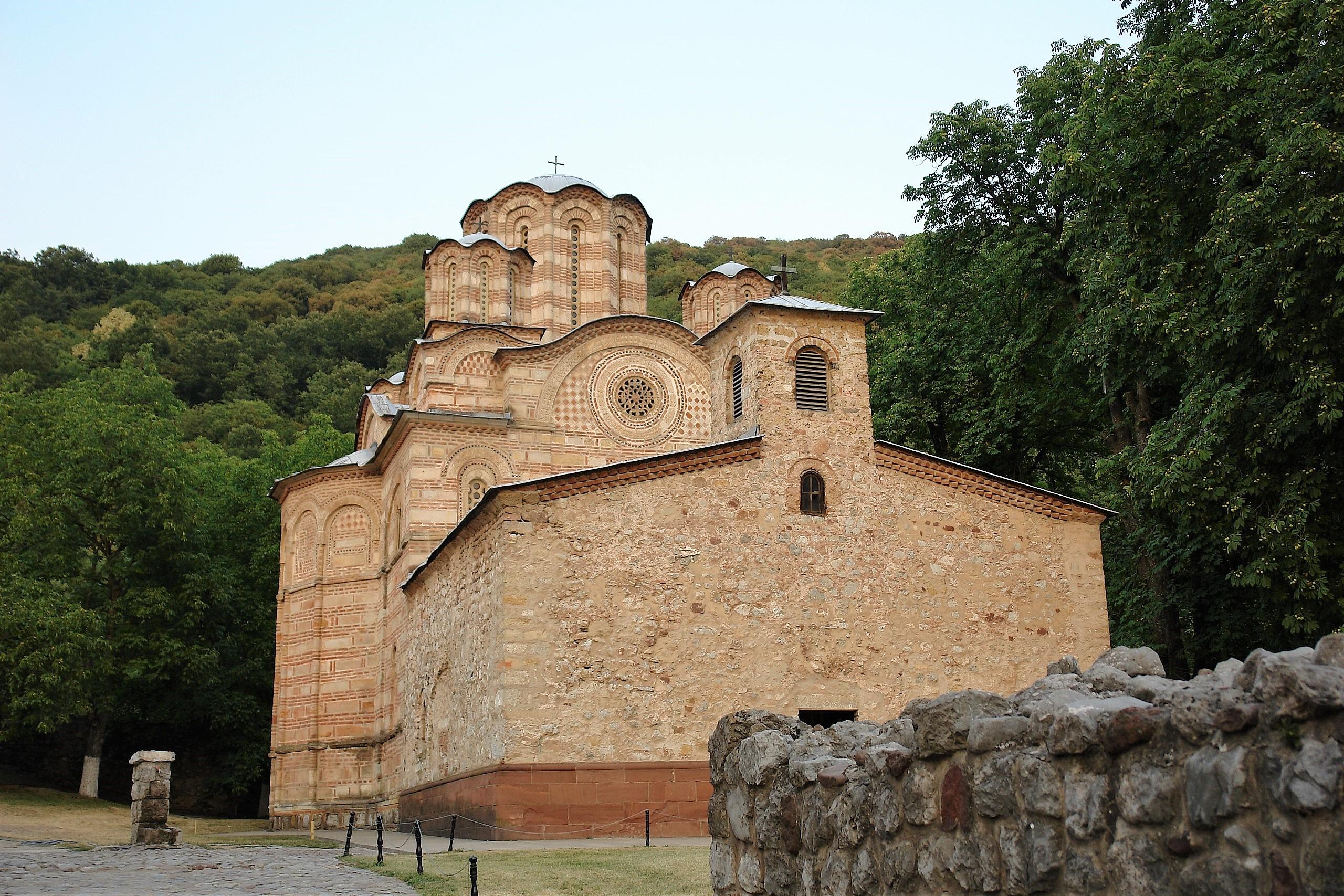 Manastiri resavskog kraja, Resavska pećina